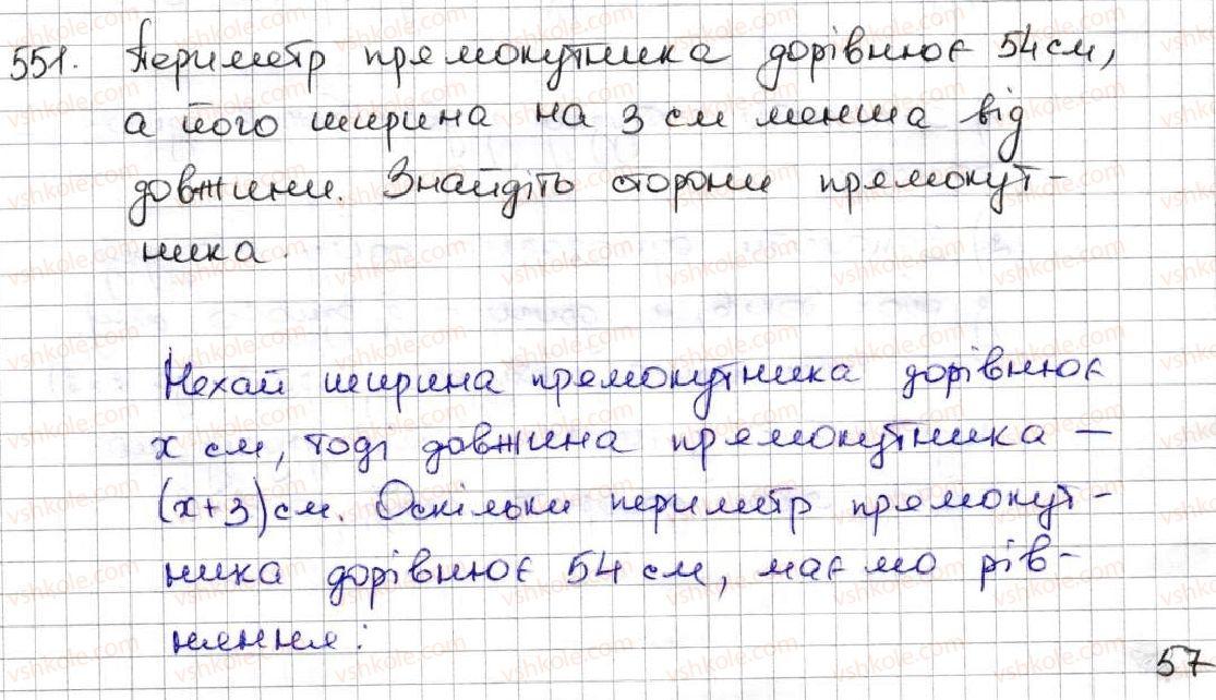5-matematika-ag-merzlyak-vb-polonskij-ms-yakir-2013--3-mnozhennya-i-dilennya-naturalnih-chisel-19-dilennya-z-ostacheyu-551.jpg