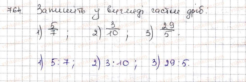 5-matematika-ag-merzlyak-vb-polonskij-ms-yakir-2013--4-zvichajni-drobi-28-drobi-i-dilennya-naturalnih-chisel-764.jpg