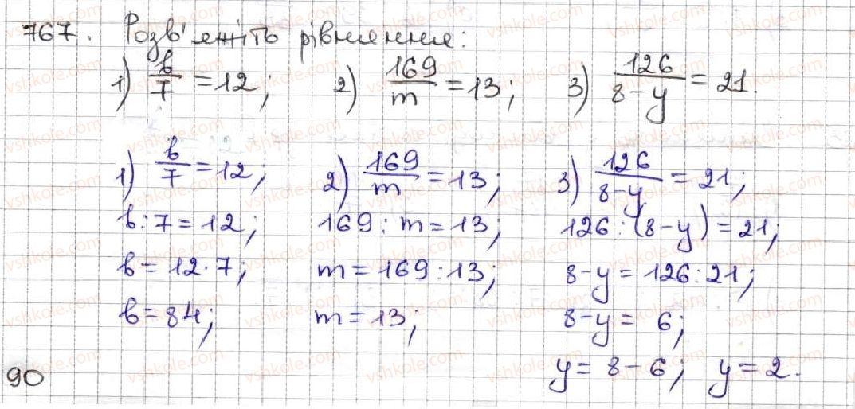 5-matematika-ag-merzlyak-vb-polonskij-ms-yakir-2013--4-zvichajni-drobi-28-drobi-i-dilennya-naturalnih-chisel-767.jpg