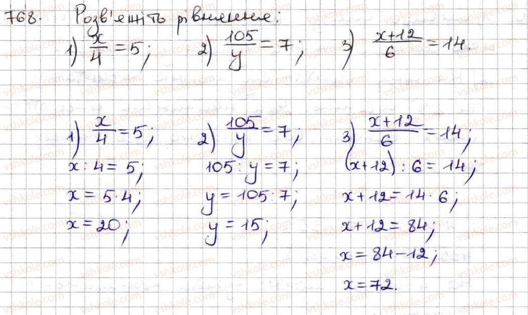 5-matematika-ag-merzlyak-vb-polonskij-ms-yakir-2013--4-zvichajni-drobi-28-drobi-i-dilennya-naturalnih-chisel-768.jpg