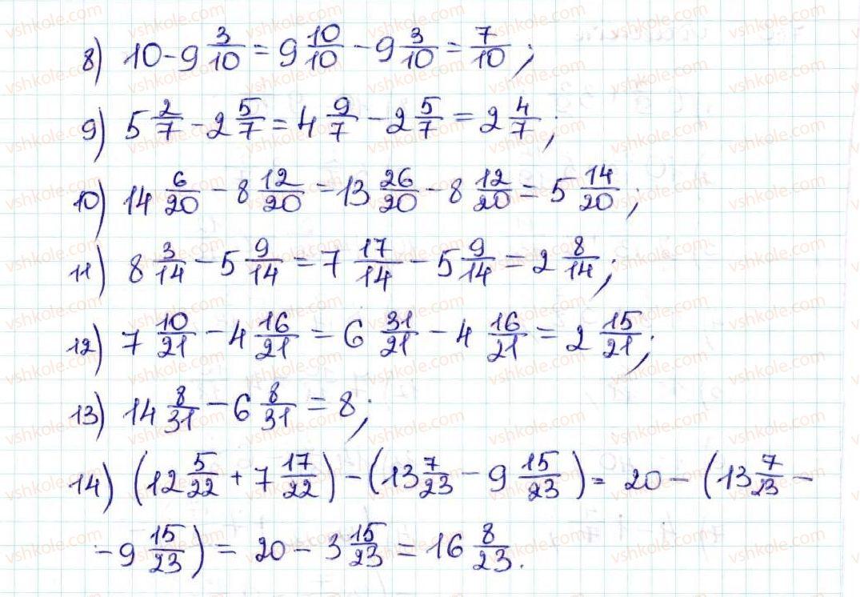 5-matematika-ag-merzlyak-vb-polonskij-ms-yakir-2013--4-zvichajni-drobi-29-mishani-chisla-780-rnd9758.jpg