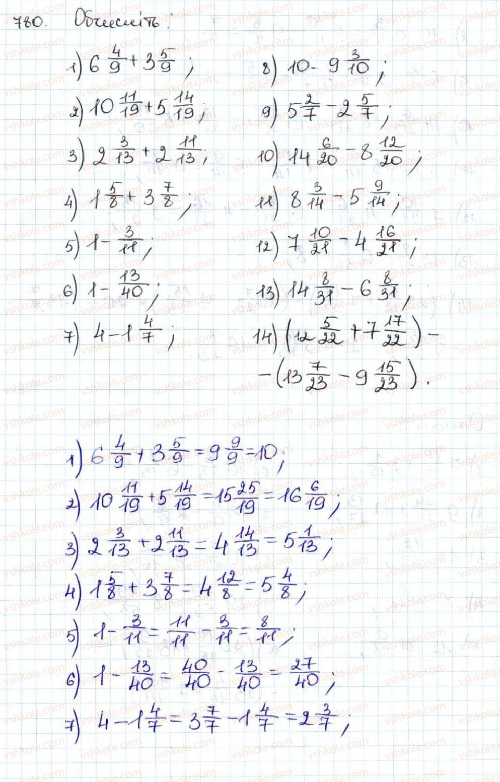 5-matematika-ag-merzlyak-vb-polonskij-ms-yakir-2013--4-zvichajni-drobi-29-mishani-chisla-780.jpg