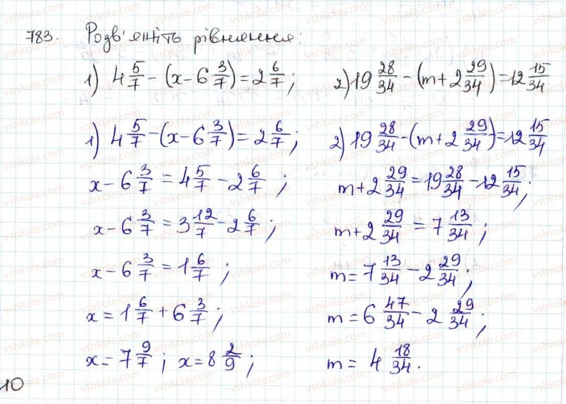 5-matematika-ag-merzlyak-vb-polonskij-ms-yakir-2013--4-zvichajni-drobi-29-mishani-chisla-783.jpg