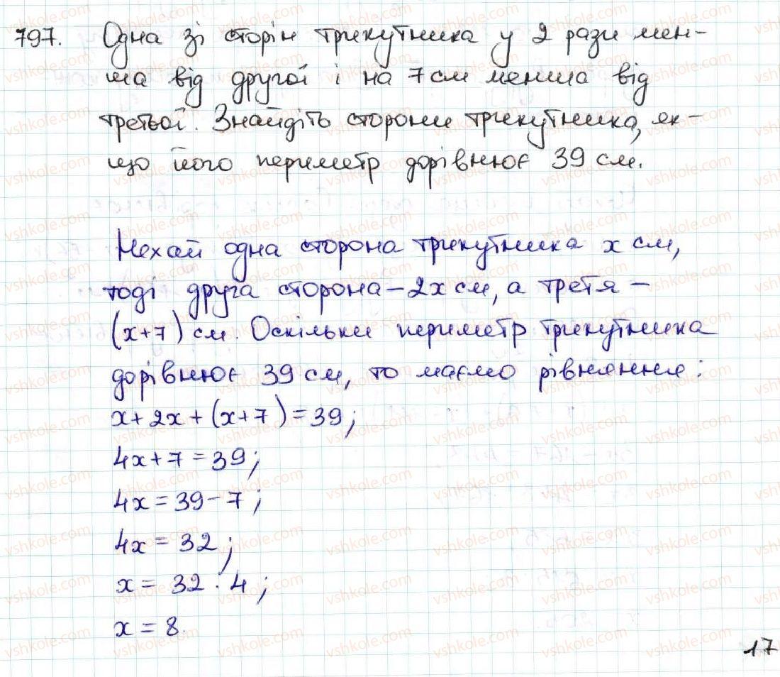 5-matematika-ag-merzlyak-vb-polonskij-ms-yakir-2013--4-zvichajni-drobi-29-mishani-chisla-797.jpg