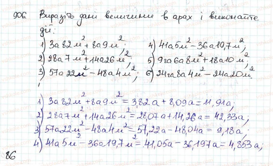 5-matematika-ag-merzlyak-vb-polonskij-ms-yakir-2013--5-desyatkovi-drobi-33-dodavannya-i-vidnimannya-desyatkovih-drobiv-906.jpg