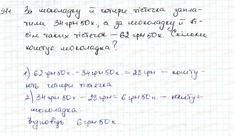 5-matematika-ag-merzlyak-vb-polonskij-ms-yakir-2013--5-desyatkovi-drobi-33-dodavannya-i-vidnimannya-desyatkovih-drobiv-911.jpg