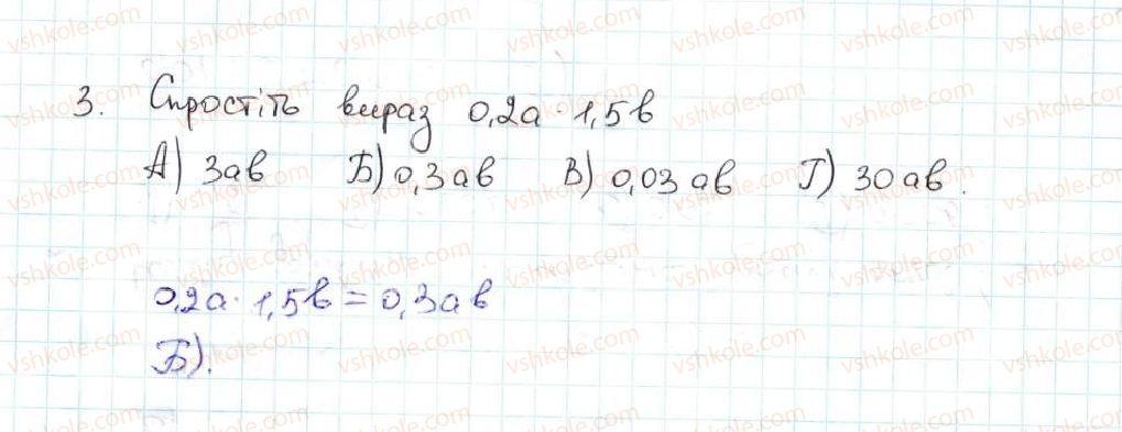 5-matematika-ag-merzlyak-vb-polonskij-ms-yakir-2013--5-desyatkovi-drobi-zavdannya-perevirte-sebe-v-testovij-formi-3-rnd3511.jpg