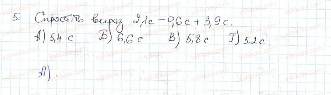 5-matematika-ag-merzlyak-vb-polonskij-ms-yakir-2013--5-desyatkovi-drobi-zavdannya-perevirte-sebe-v-testovij-formi-5-rnd5867.jpg