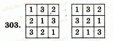5-matematika-ag-merzlyak-vb-polonskij-ms-yakir-2013-robochij-zoshit--nomeri-301-400-303.jpg