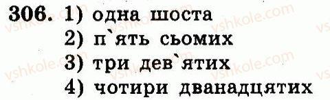 5-matematika-ag-merzlyak-vb-polonskij-ms-yakir-2013-robochij-zoshit--nomeri-301-400-306.jpg