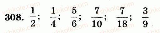5-matematika-ag-merzlyak-vb-polonskij-ms-yakir-2013-robochij-zoshit--nomeri-301-400-308.jpg
