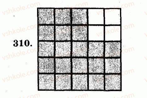 5-matematika-ag-merzlyak-vb-polonskij-ms-yakir-2013-robochij-zoshit--nomeri-301-400-310.jpg
