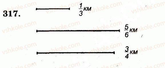 5-matematika-ag-merzlyak-vb-polonskij-ms-yakir-2013-robochij-zoshit--nomeri-301-400-317.jpg