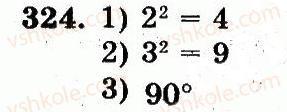 5-matematika-ag-merzlyak-vb-polonskij-ms-yakir-2013-robochij-zoshit--nomeri-301-400-324.jpg