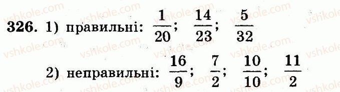 5-matematika-ag-merzlyak-vb-polonskij-ms-yakir-2013-robochij-zoshit--nomeri-301-400-326.jpg