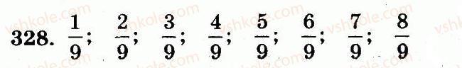 5-matematika-ag-merzlyak-vb-polonskij-ms-yakir-2013-robochij-zoshit--nomeri-301-400-328.jpg