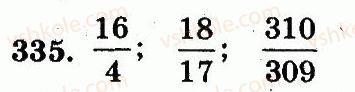 5-matematika-ag-merzlyak-vb-polonskij-ms-yakir-2013-robochij-zoshit--nomeri-301-400-335.jpg