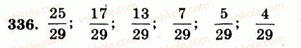5-matematika-ag-merzlyak-vb-polonskij-ms-yakir-2013-robochij-zoshit--nomeri-301-400-336.jpg