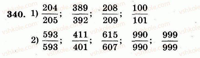 5-matematika-ag-merzlyak-vb-polonskij-ms-yakir-2013-robochij-zoshit--nomeri-301-400-340.jpg