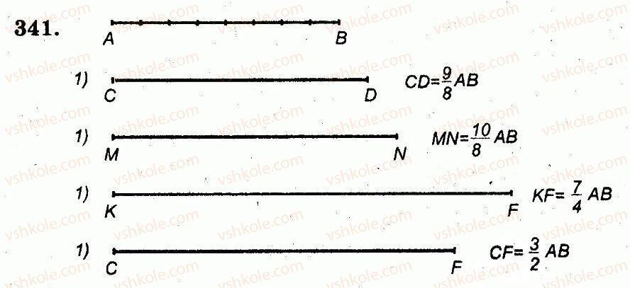 5-matematika-ag-merzlyak-vb-polonskij-ms-yakir-2013-robochij-zoshit--nomeri-301-400-341.jpg
