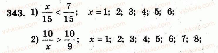 5-matematika-ag-merzlyak-vb-polonskij-ms-yakir-2013-robochij-zoshit--nomeri-301-400-343.jpg