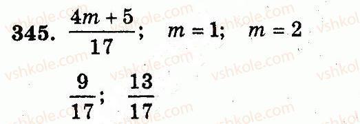 5-matematika-ag-merzlyak-vb-polonskij-ms-yakir-2013-robochij-zoshit--nomeri-301-400-345.jpg