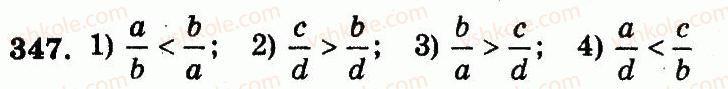 5-matematika-ag-merzlyak-vb-polonskij-ms-yakir-2013-robochij-zoshit--nomeri-301-400-347.jpg
