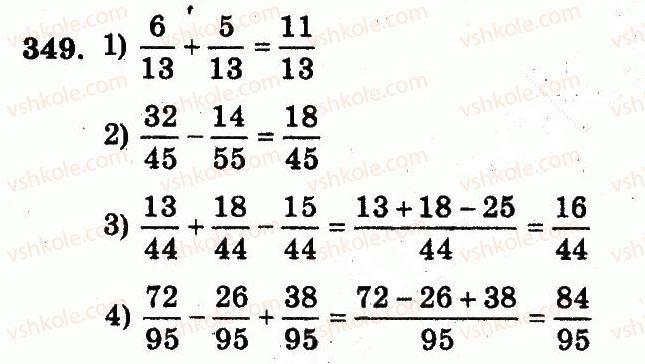 5-matematika-ag-merzlyak-vb-polonskij-ms-yakir-2013-robochij-zoshit--nomeri-301-400-349.jpg