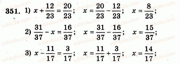 5-matematika-ag-merzlyak-vb-polonskij-ms-yakir-2013-robochij-zoshit--nomeri-301-400-351.jpg