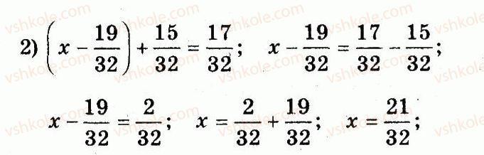 5-matematika-ag-merzlyak-vb-polonskij-ms-yakir-2013-robochij-zoshit--nomeri-301-400-352-rnd4164.jpg