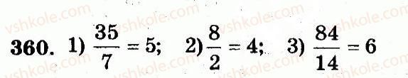 5-matematika-ag-merzlyak-vb-polonskij-ms-yakir-2013-robochij-zoshit--nomeri-301-400-360.jpg