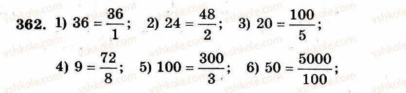 5-matematika-ag-merzlyak-vb-polonskij-ms-yakir-2013-robochij-zoshit--nomeri-301-400-362.jpg