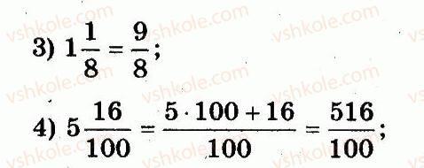 5-matematika-ag-merzlyak-vb-polonskij-ms-yakir-2013-robochij-zoshit--nomeri-301-400-367-rnd7055.jpg