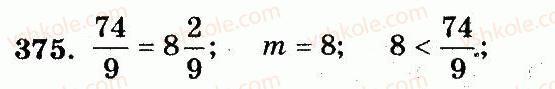 5-matematika-ag-merzlyak-vb-polonskij-ms-yakir-2013-robochij-zoshit--nomeri-301-400-375.jpg
