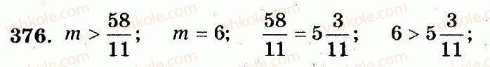 5-matematika-ag-merzlyak-vb-polonskij-ms-yakir-2013-robochij-zoshit--nomeri-301-400-376.jpg