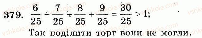 5-matematika-ag-merzlyak-vb-polonskij-ms-yakir-2013-robochij-zoshit--nomeri-301-400-379.jpg