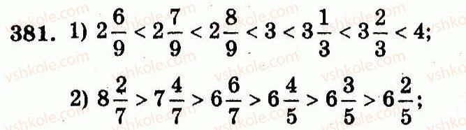 5-matematika-ag-merzlyak-vb-polonskij-ms-yakir-2013-robochij-zoshit--nomeri-301-400-381.jpg