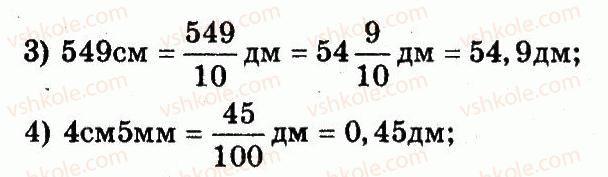 5-matematika-ag-merzlyak-vb-polonskij-ms-yakir-2013-robochij-zoshit--nomeri-301-400-389-rnd9415.jpg