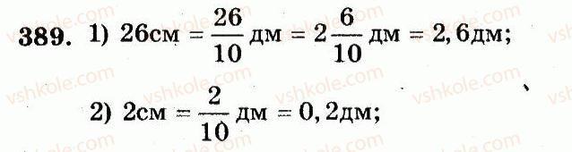 5-matematika-ag-merzlyak-vb-polonskij-ms-yakir-2013-robochij-zoshit--nomeri-301-400-389.jpg