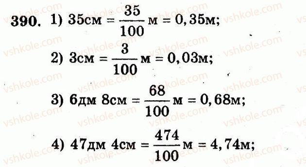 5-matematika-ag-merzlyak-vb-polonskij-ms-yakir-2013-robochij-zoshit--nomeri-301-400-390.jpg