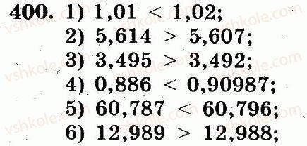 5-matematika-ag-merzlyak-vb-polonskij-ms-yakir-2013-robochij-zoshit--nomeri-301-400-400.jpg