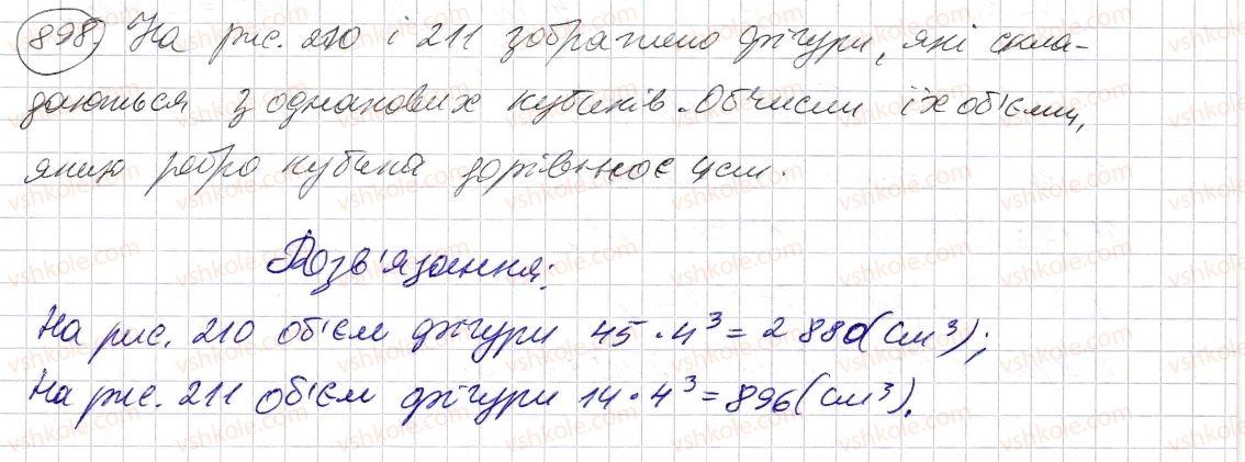 5-matematika-os-ister-2013--rozdil-1-naturalni-chisla-i-diyi-z-nimi-geometrichni-figuri-i-velichini-26-obyem-pryamokutnogo-paralelepipeda-i-kuba-898-rnd6821.jpg