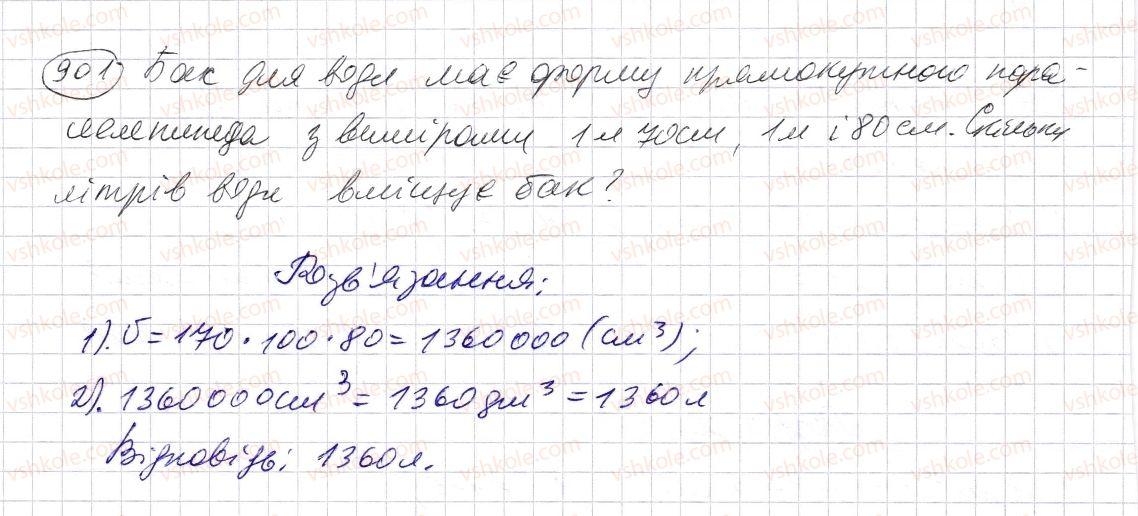 5-matematika-os-ister-2013--rozdil-1-naturalni-chisla-i-diyi-z-nimi-geometrichni-figuri-i-velichini-26-obyem-pryamokutnogo-paralelepipeda-i-kuba-901-rnd6623.jpg