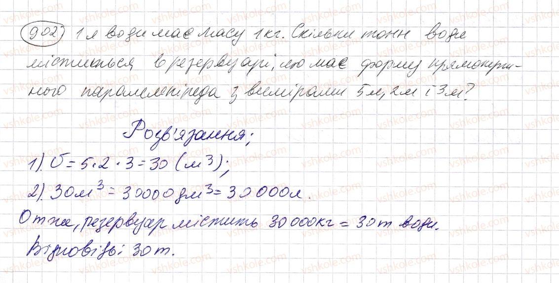 5-matematika-os-ister-2013--rozdil-1-naturalni-chisla-i-diyi-z-nimi-geometrichni-figuri-i-velichini-26-obyem-pryamokutnogo-paralelepipeda-i-kuba-902-rnd4819.jpg