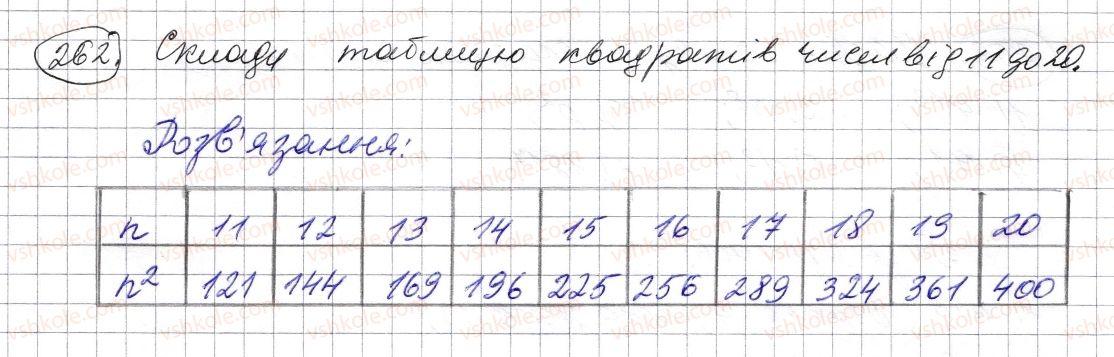 5-matematika-os-ister-2013--rozdil-1-naturalni-chisla-i-diyi-z-nimi-geometrichni-figuri-i-velichini-7-stepin-naturalnogo-chisla-z-naturalnim-pokaznikom-262-rnd7849.jpg