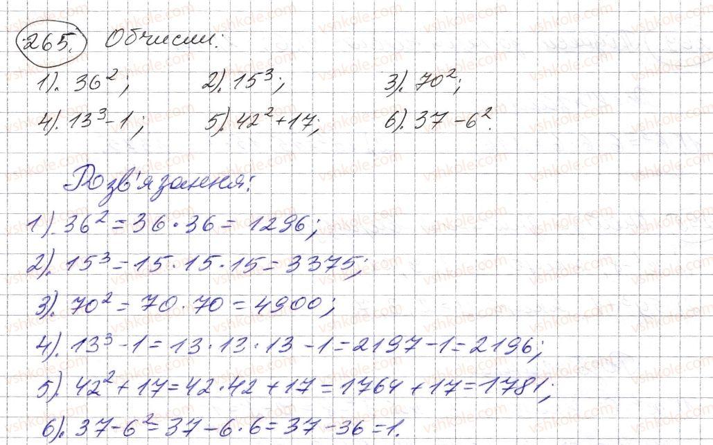 5-matematika-os-ister-2013--rozdil-1-naturalni-chisla-i-diyi-z-nimi-geometrichni-figuri-i-velichini-7-stepin-naturalnogo-chisla-z-naturalnim-pokaznikom-265-rnd7244.jpg