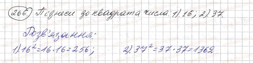 5-matematika-os-ister-2013--rozdil-1-naturalni-chisla-i-diyi-z-nimi-geometrichni-figuri-i-velichini-7-stepin-naturalnogo-chisla-z-naturalnim-pokaznikom-266-rnd6209.jpg