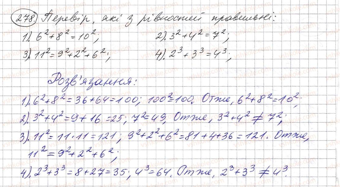 5-matematika-os-ister-2013--rozdil-1-naturalni-chisla-i-diyi-z-nimi-geometrichni-figuri-i-velichini-7-stepin-naturalnogo-chisla-z-naturalnim-pokaznikom-278-rnd1741.jpg