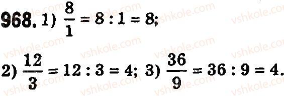 5-matematika-os-ister-2018--rozdil-2-drobovi-chisla-i-diyi-z-nimi-28-zvichajni-drobi-i-dilennya-naturalnih-chisel-968.jpg