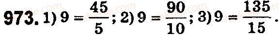 5-matematika-os-ister-2018--rozdil-2-drobovi-chisla-i-diyi-z-nimi-28-zvichajni-drobi-i-dilennya-naturalnih-chisel-973.jpg